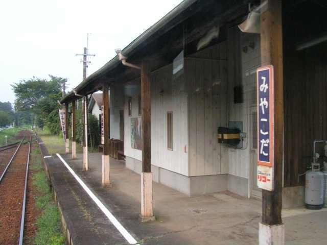Miyakoda Station