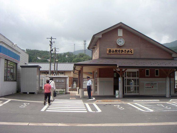 Miyama Station
