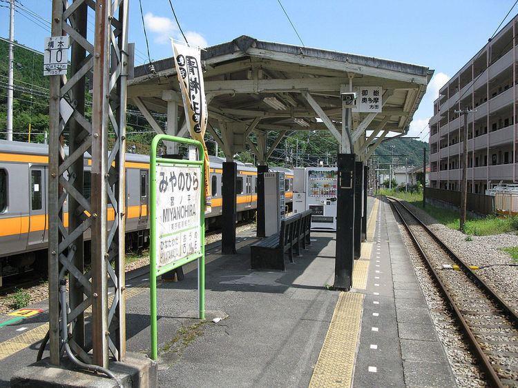 Miyanohira Station