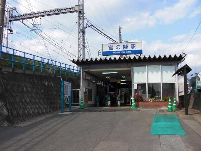 Miyanojin Station