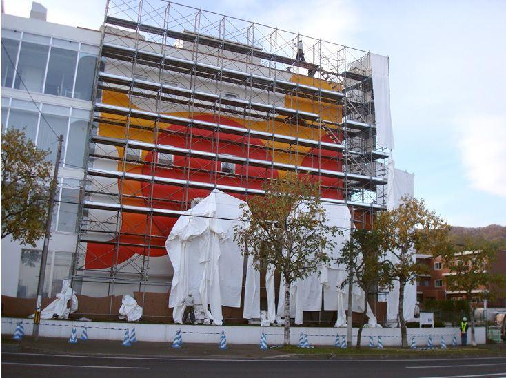 Miyanomori Art Museum FileBottazzi Miyanomori Art Museumjpg Wikimedia Commons