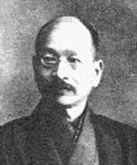 Miyatake Gaikotsu httpsuploadwikimediaorgwikipediacommons99