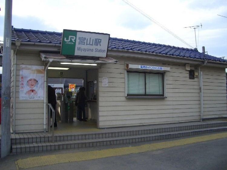 Miyayama Station