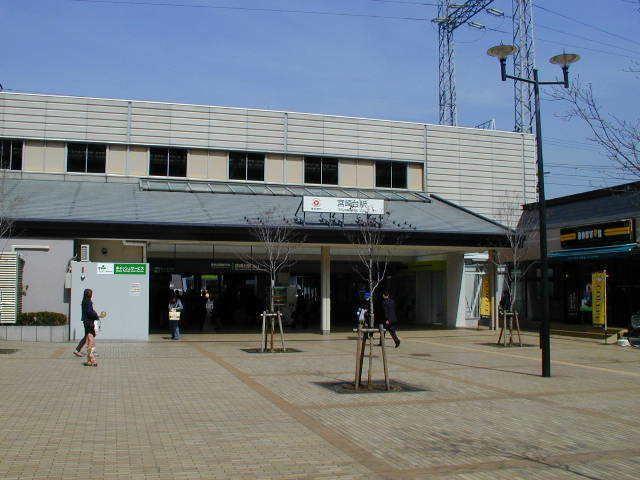 Miyazakidai Station