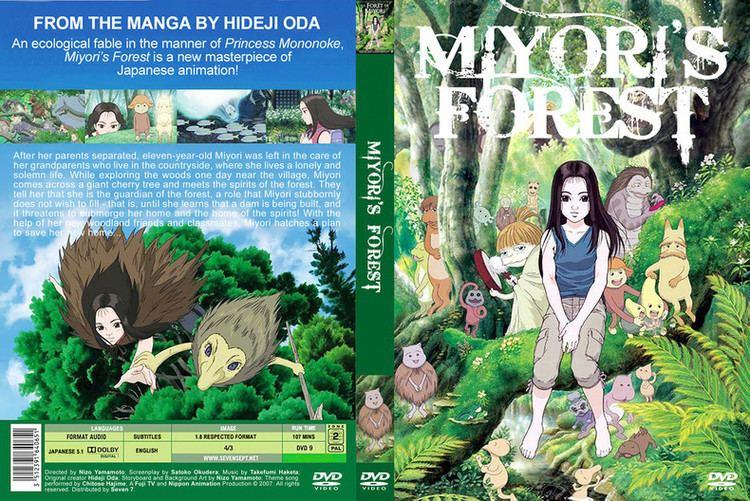 Miyori no Mori Miyori No Mori Anime Animeku Images
