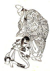 Miyoshi Kiyotsura httpsuploadwikimediaorgwikipediacommonsthu