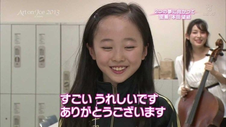 Miyu Honda 2013 Art on Ice in Japan Miyu Honda quotLa Petite Fille aux
