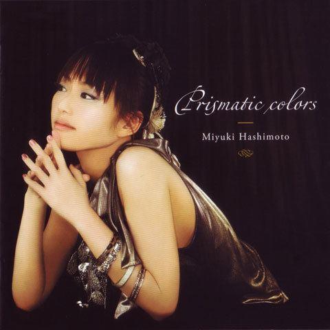 Miyuki Hashimoto Miyuki Hashimoto singer jpop