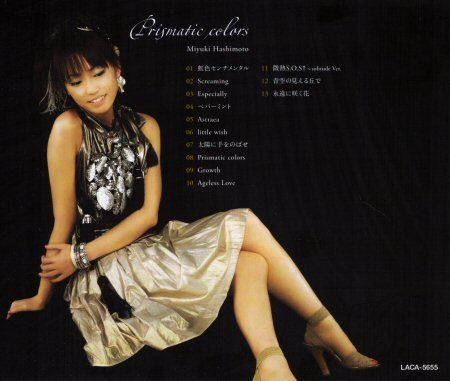 Miyuki Hashimoto Prismatic colors Miyuki Hashimoto Soundtrack from