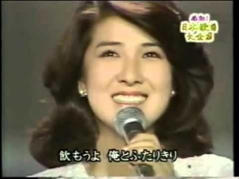Miyuki Kawanaka KAWANAKA MIYUKI FUTARI ZAKE YouTube