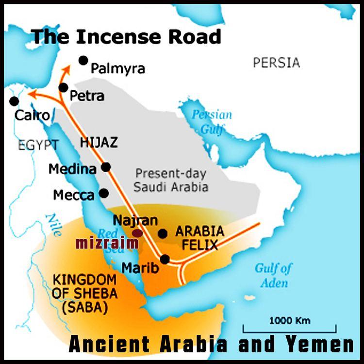 Mizraim Hijacking history in Jews39 unholy books Ashraf Ezzat