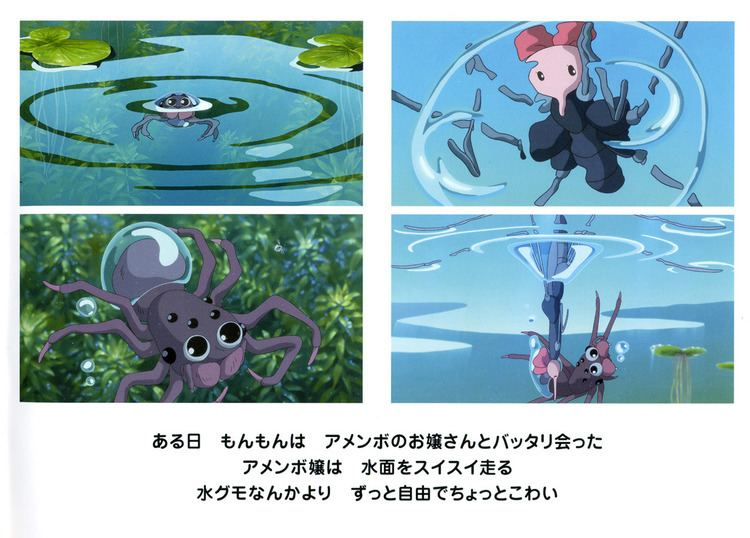 Mizugumo Monmon Mizugumo Monmon Water spider Monmon Ghibli short animation for