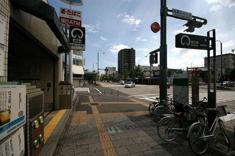 Mizuho Kuyakusho Station