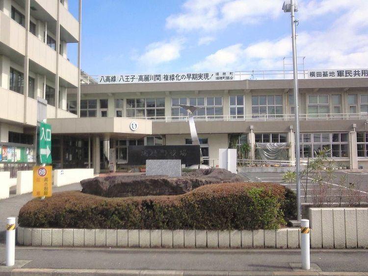 Mizuho, Tokyo