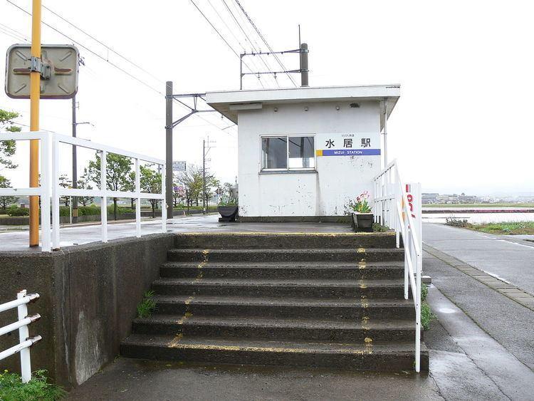 Mizui Station