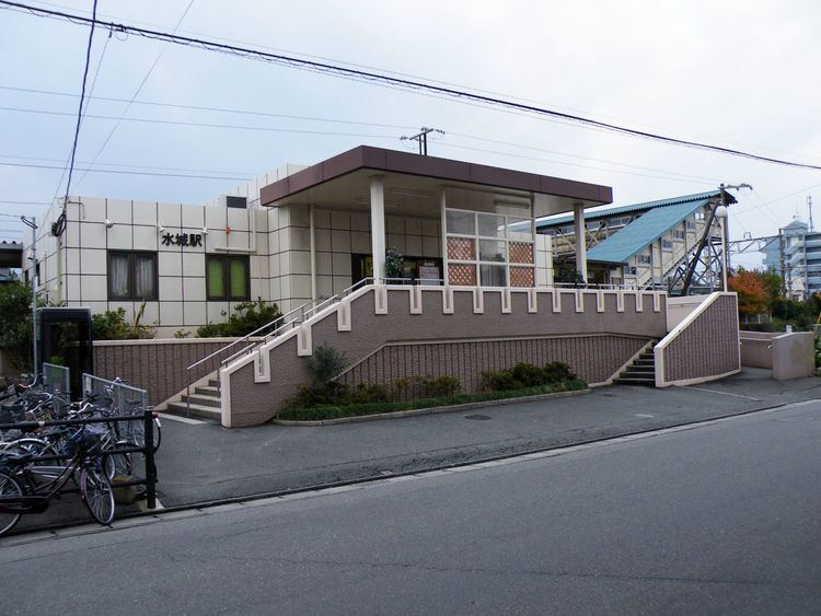 Mizuki Station