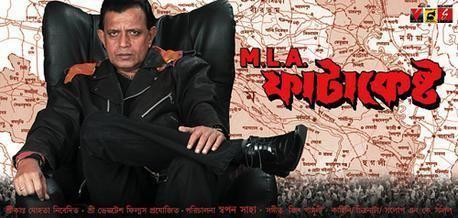 MLA Fatakeshto movie poster