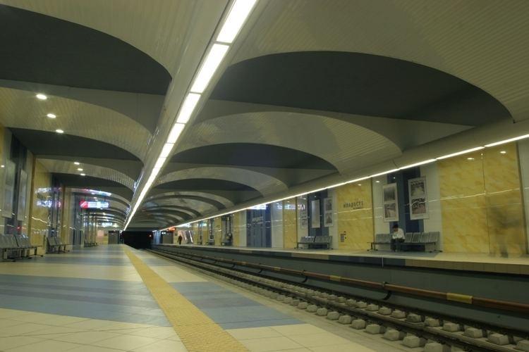 Mladost 1 Metro Station