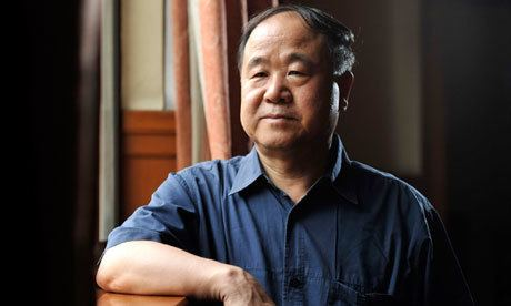 Mo Yan Mo Yan39s Nobel prize in literature should help China