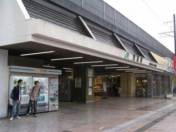 Mobara Station