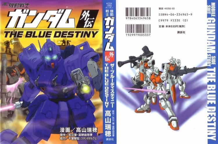Mobile Suit Gundam: Blue Destiny Mobile Suit Gundam Blue Destiny 1 Read Mobile Suit Gundam Blue