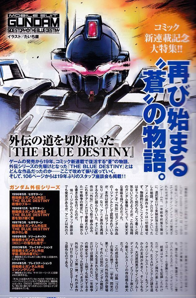 Mobile Suit Gundam: Blue Destiny 11838855102080265509251806183245478137021055ojpg