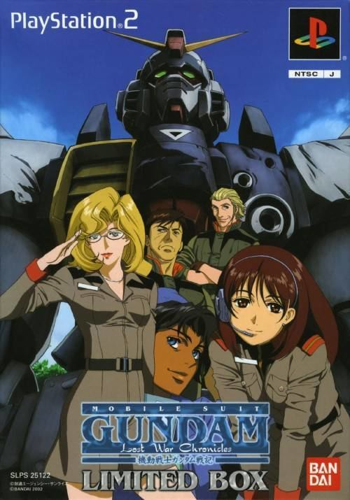 Mobile Suit Gundam: Lost War Chronicles Kidou Senshi Gundam Senki Lost War Chronicles Box Shot for