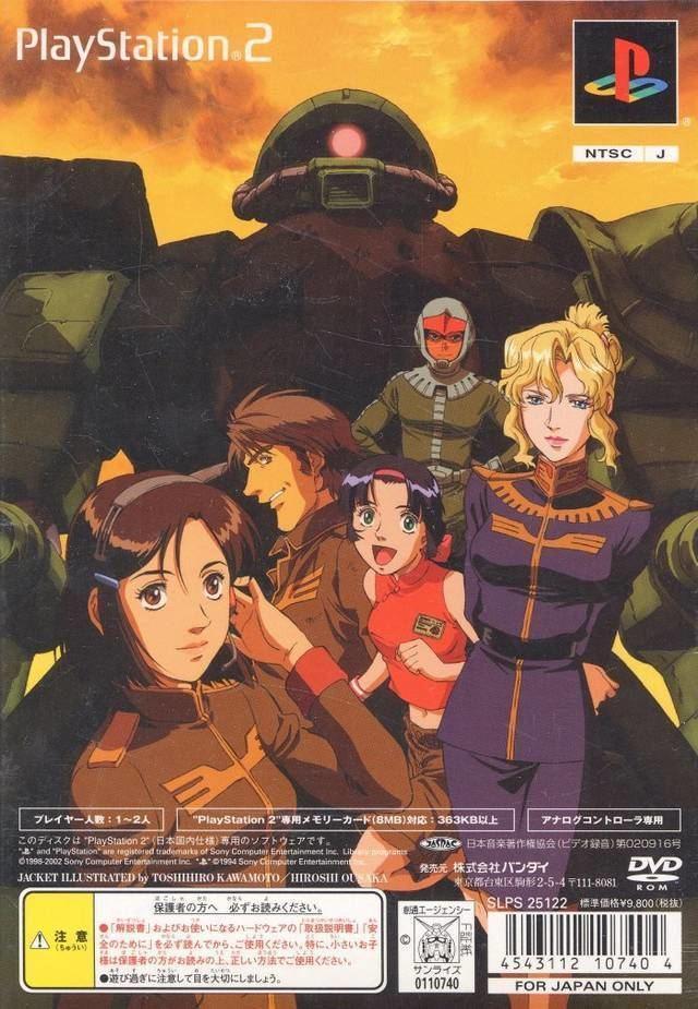 Mobile Suit Gundam: Lost War Chronicles httpsgamefaqsakamaizednetbox384312384ba