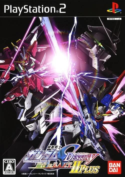 Mobile Suit Gundam Seed Destiny: Rengou vs. Z.A.F.T. II Kidou Senshi Gundam SEED Destiny Rengou vs ZAFT II Plus Box