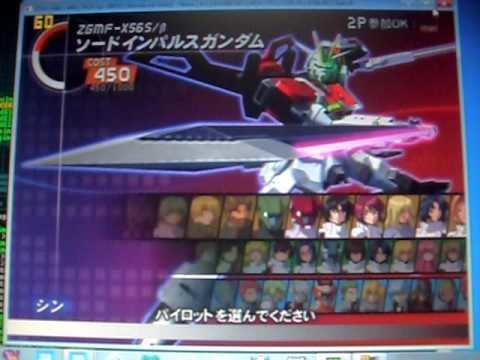 Mobile Suit Gundam Seed Destiny: Rengou vs. Z.A.F.T. II Gundam SEED Destiny Rengou vs ZAFT II PLUS pcsx2 fullspeed