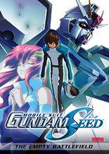 Mobile Suit Gundam SEED: Special Edition movie poster