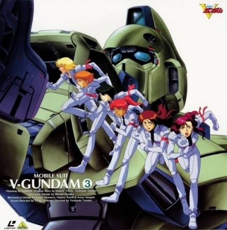 Mobile Suit Victory Gundam Mobile Suit Victory Gundam Mobile Suit V Gundam Pictures