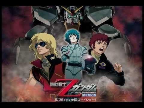 Mobile Suit Zeta Gundam Mobile Suit Zeta Gundam Z Toki wo Koete Remix YouTube