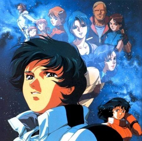 Mobile Suit Zeta Gundam Mobile Suit Zeta Gundam Pictures MyAnimeListnet
