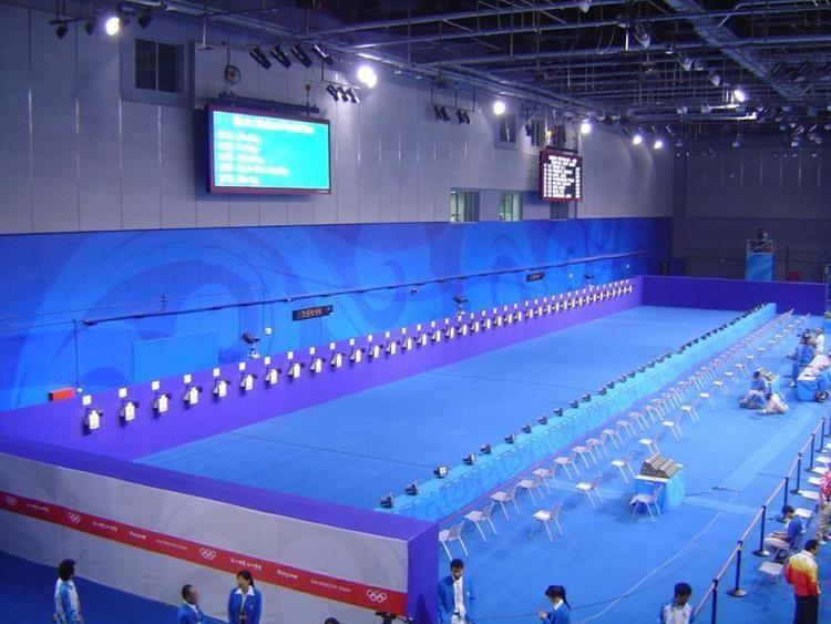 Modern pentathlon at the 2008 Summer Olympics