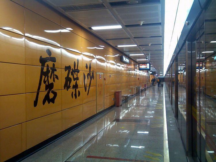 Modiesha Station