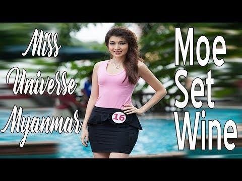 Moe Set Wine Miss Universe Myanmar Moe Set Wine YouTube