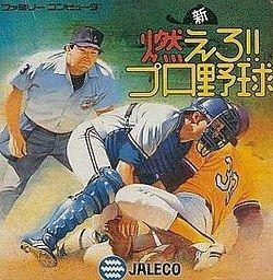 Moero 6!! Shin Moero!! Pro Yakyuu httpsuploadwikimediaorgwikipediaenthumbf