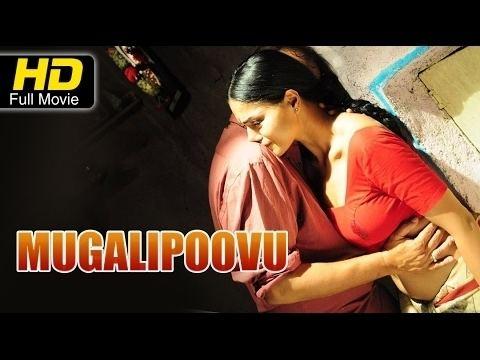 Image result for Mogali Puvvu
