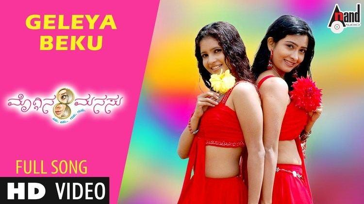 Moggina Manasu Moggina ManasuGeleya Beku FeatYash Radhika Pandith