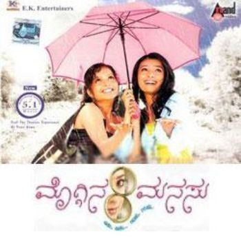 Moggina Manasu Moggina Manasu 2008 Mano Murthy Listen to Moggina Manasu songs