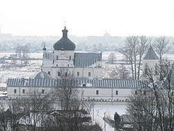 Mogilev Region Mogilev Region Wikipedia