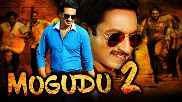 Mogudu (film) Mogudu 2 2016 Telugu Film Dubbed Into Hindi Full Movie GopiChand