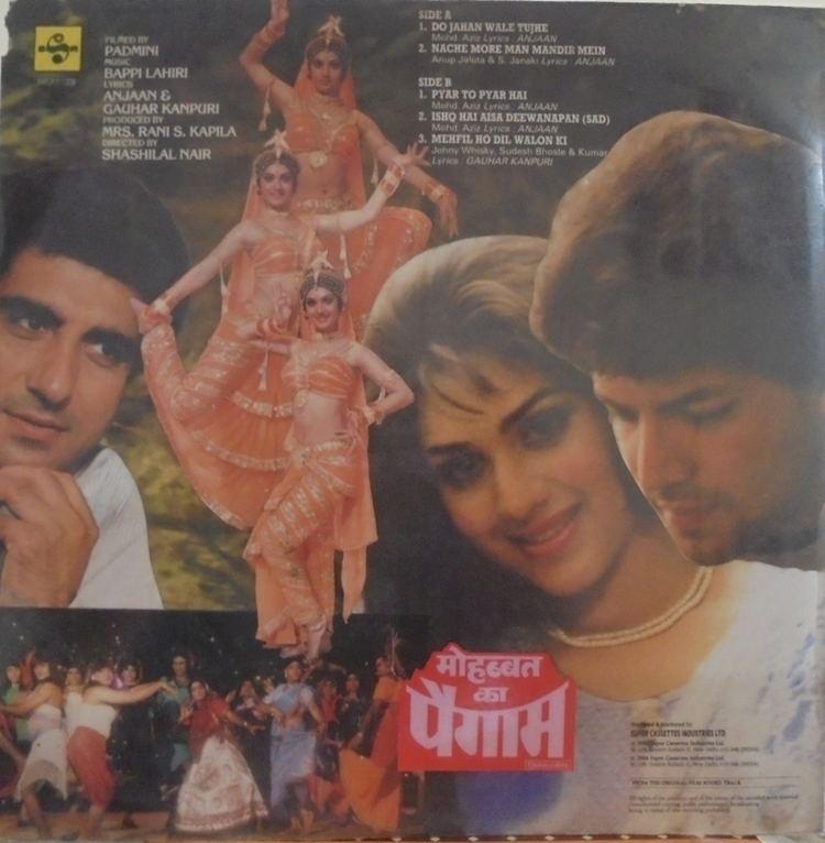 Movie Mohabbat Ka Paigham Mohabat Ka Paigham Images Pictures