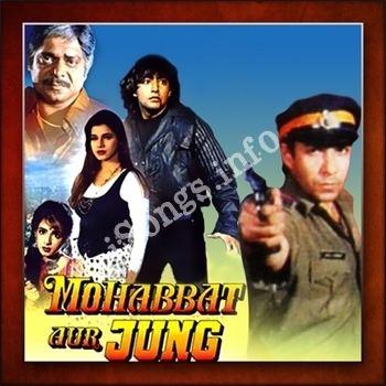 Mohabbat Aur Jung Songs Free Download N Songs