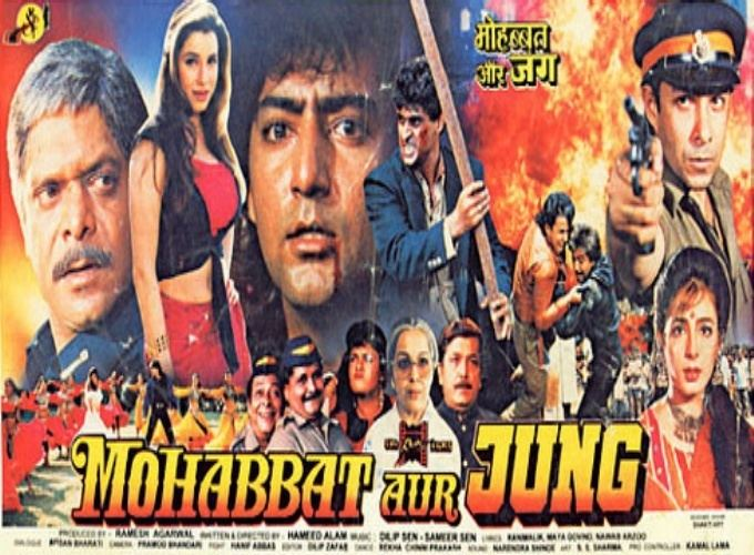 Mohabbat Aur Jung 1998 IndiandhamalCom Bollywood Mp3 Songs