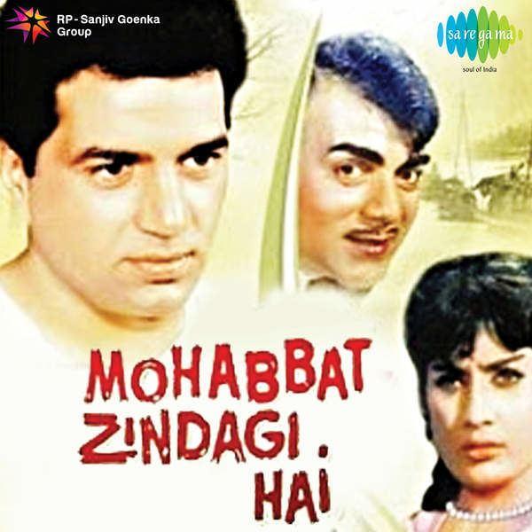 Mohabbat Zindagi Hai 1965 Mp3 Songs Bollywood Music