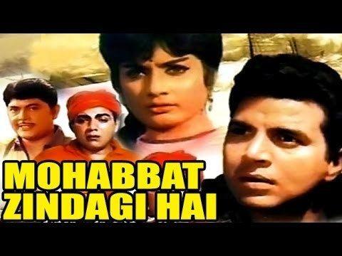 Mohabbat Zindagi Hai 1966 Full Movie Dharmendra Rajshree