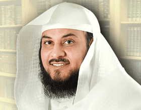 Mohamad al-Arefe wwwassabilecommediaperson280x219mohamadala