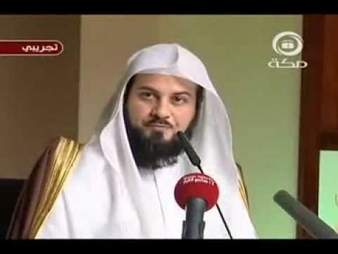 Mohamad al-Arefe sheikh mohammed alarefe when he asked a christian only 2